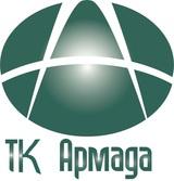 ТК Армада