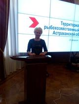 Елена Валентинова