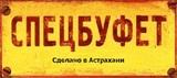 ИП Покусаева М.В.