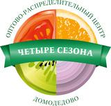 Оптово Распределительный Центр