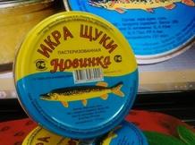 Икра Щуки НОВИНКА 112 гр.СКО Астрахань