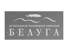 ООО «Астраханская Рыбоводная компания «Белуга»
