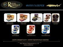 "Консервы  ""ROYAL PRODUCT""   сайт:   royalfish.tiu.ru"